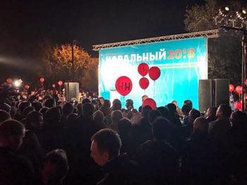 Митинг Алексея Навального в Астрахани: подробности