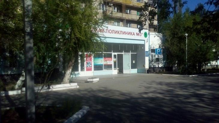 В поликлинике № 3 Астрахани нарушили право человека на бесплатное здравоохранение