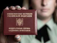 Отчаяние от бездействия судебных приставов Астрахани