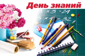 Какая погода будет на 1 сентября в Астрахани