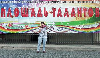 """Новые и старые развлечения на """"Волжской палитре"""""""