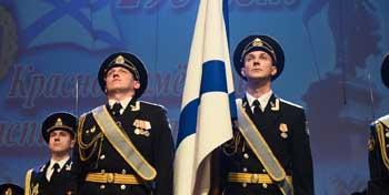 В Астрахани празднуют 295-летие основания Каспийской флотилии