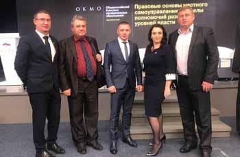 Муниципальные проблемы обсуждают в Москве