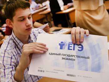 С ЕГЭ по русскому языку в Астрахани удалён один нарушитель