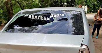 """Полиция Астрахани не смогла установить личность разбившего машину с надписью """"Навальный 2018"""""""