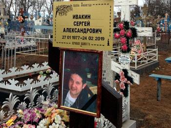 Стали известны причины смертельной перестрелки полиции с сельчанином под Астраханью