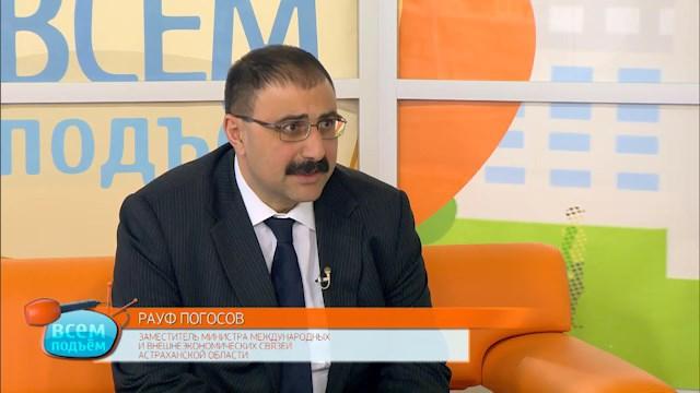 Что известно о новом министре правительства Астраханской области