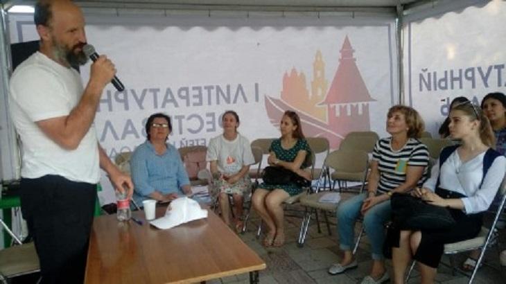 В Астрахани прошёл телемост с популярными детскими писателями