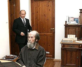 Протест без причины. К митингу против Солженицына в Астрахани