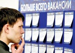 О рынке труда в Астраханской области