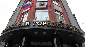 27 сентября Мосгордума подпишет протокол о сотрудничестве с Астраханской областной думой