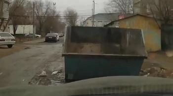 Астраханец пожаловался в прокуратуру на мусорный контейнер