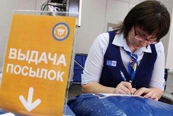 Астраханцы теперь могут получать посылки с пoмощью SMS