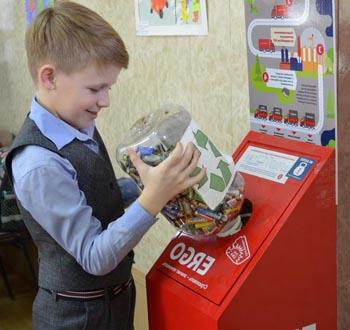 В Астрахани появились контейнеры для сбора батареек