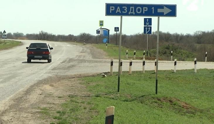 Главе Раздорского сельсовета вынесен гуманный приговор