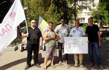 В Астрахани прошёл пикет за свободный интернет