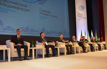 В Астрахани начался «Каспийский медиафорум-2018»