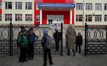 В Астрахани закрыли школу № 58