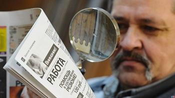 Общественный совет регионального минсоцразвития обсудил законопроект о пенсионной системе