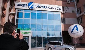 Роскомнадзор заблокировал сайт телеканала «Астрахань 24»