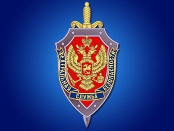 66-летний астраханец поджёг стену у входа в приёмную ФСБ в Москве