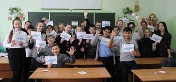 В школах Астрахани завершилась реализация профилактической программы «Основы кибербезопасности»