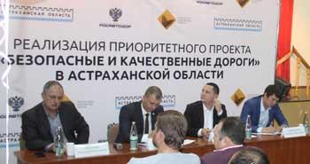 Активисты ОНФ презентовали в Астрахани новую карту «убитых» дорог