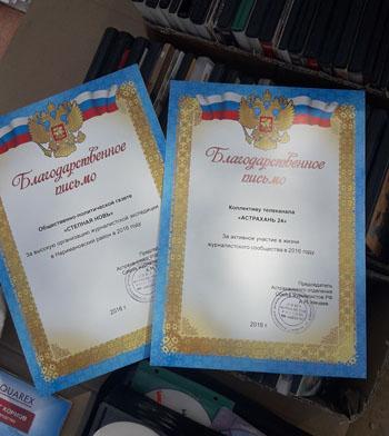 На блошином рынке в Астрахани появились необычные товары