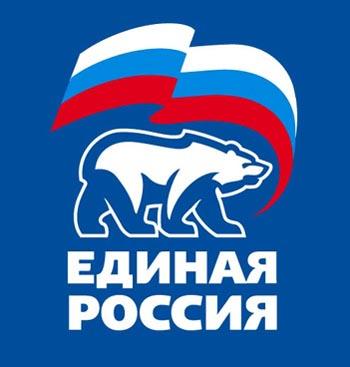 Вышел в свет новый номер газеты «ЕДИНАЯ РОССИЯ.Астрахань»
