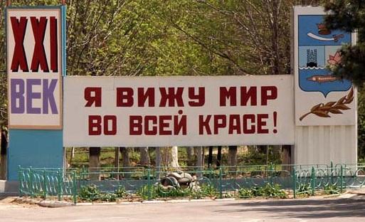 В Икрянинском районе закрылись избирательные участки. Список нарушений на выборах
