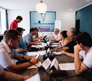 В Астрахани состоялось крупное обсуждение пенсионных изменений