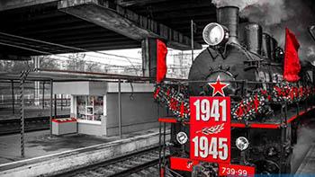 В Астрахань приедет ретро-поезд «Воинский эшелон»