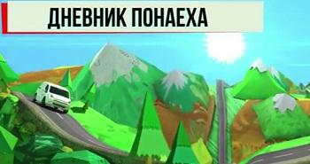 Астраханец снял программу: почему пора валить из Астрахани