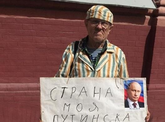 Астраханского оппозиционера отправили в психушку после пикета