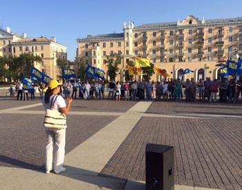 Астраханская оппозиция провела малочисленный митинг против пенсионной реформы
