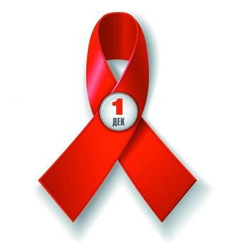 Астрахань в борьбе со СПИДом