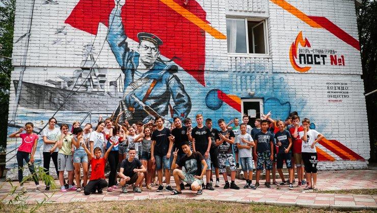 В астраханских школьниках воспитывают патриотизм и боевой дух
