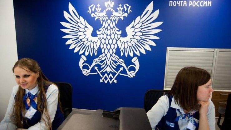 Почта России предпринимает необходимые меры для защиты здоровья сотрудников и клиентов компании