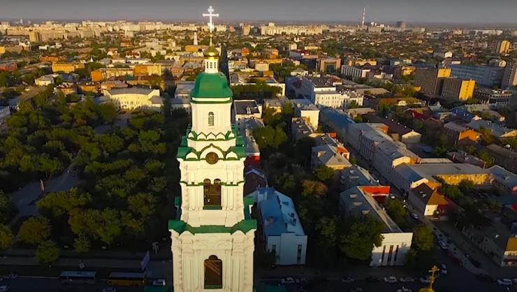 Названо место Астрахани в рейтинге регионов по качеству жизни