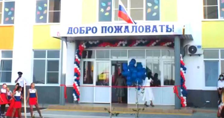 Астраханский губернатор поздравил учащихся с Днем знаний
