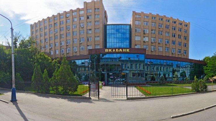Центробанк отреагировал на покупку Совкомбанком акций астраханского банка