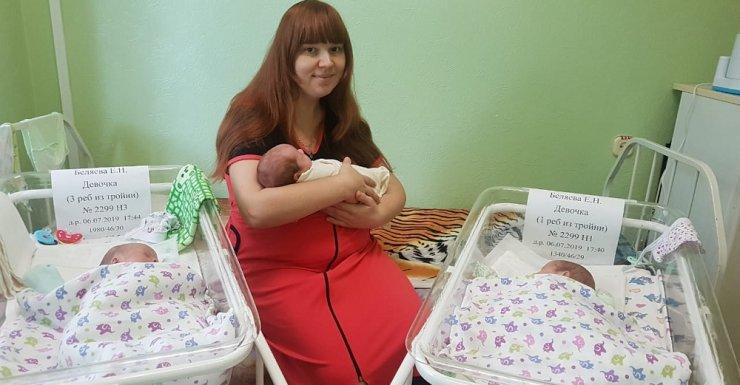 В Астрахани родилась первая в этом году тройня