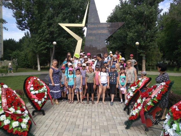 «Дороги Победы. Путешествия для школьников» в Астрахани