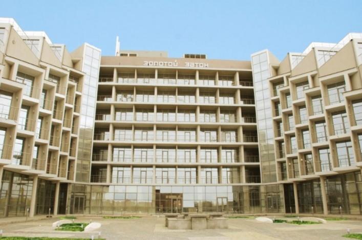 В Астрахани продан отель «Золотой Затон»