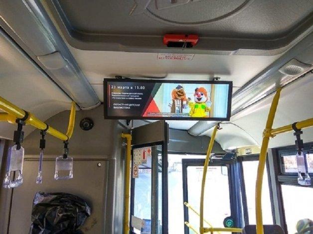 Анонсы культурных событий Астрахани появятся в автобусах