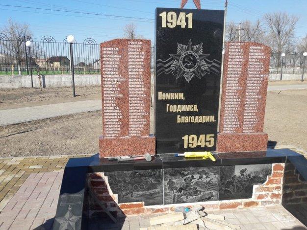 Восстановлен разрушенный памятник в парке 3-го Интернационала