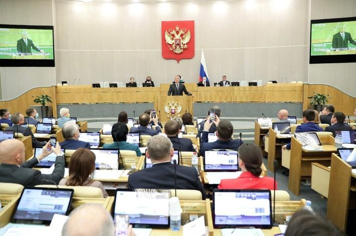 Спикер астраханской облдумы принял участие в первом заседании Госдумы нового созыва