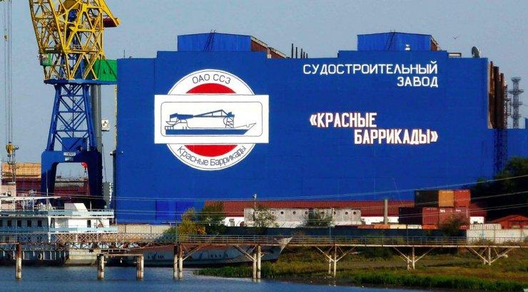 Как «Красные баррикады» государство обманывали: схемы Ильичёва и компании