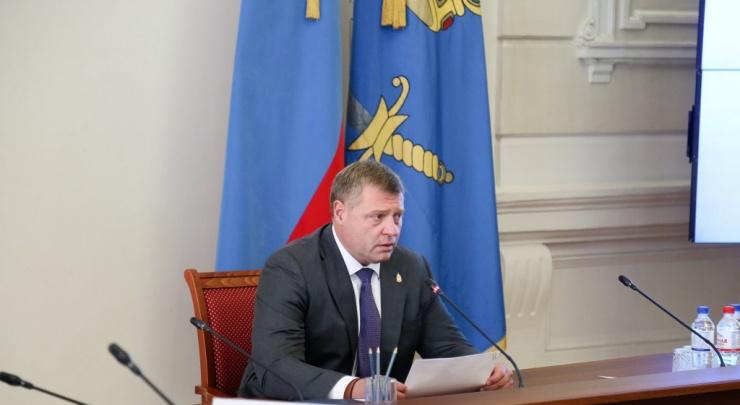 Астраханский губернатор провел совещание с облправительством