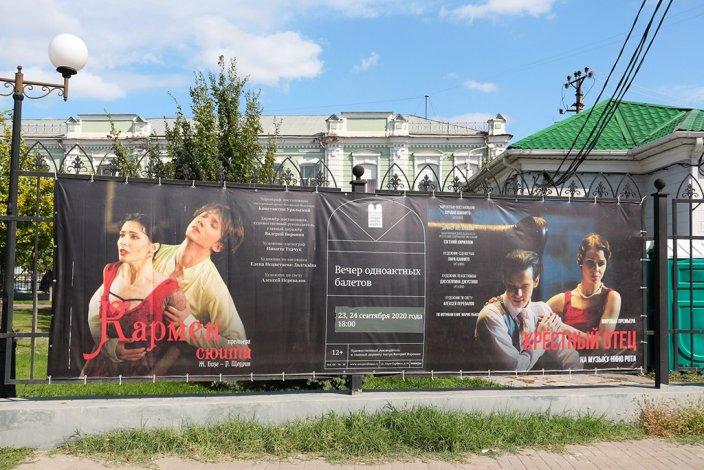 Астраханский балет внезапно подорожал
